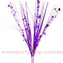 鋁箔花樹  紫星/2入[T6]