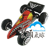 3D立體大賽車 -P[T3]
