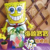 海綿寶寶糖果組_B02001<客製商品需先付款>