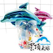 海豚棉糖組_08434.06069<客製商品需先付款>