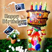 生日蛋糕棉糖組-B19675<客製商品需先付款>