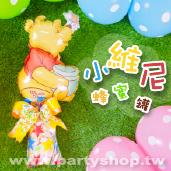 小維尼蜂蜜罐棉糖組_26324<客製商品需先付款>