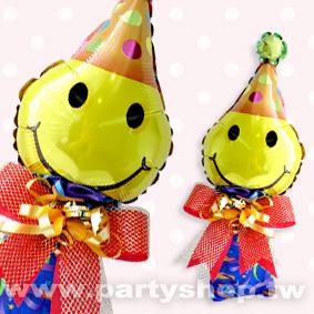 微笑糖果組-07722<客製商品需先付款>