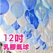 素面空飄氣球/12吋85顆[售價3000]
