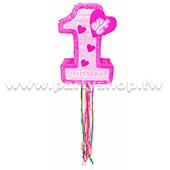 PINATA粉色1-皮那塔[T2]