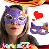 紫色甜美貓眼罩