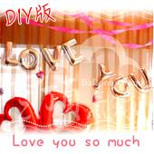 Love you �r���y��(�ۦ�R��DIY��)