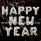 Happy New Year 字母球組