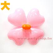 繽紛糖果球花-粉色[大]