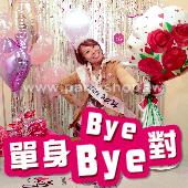 �i�O�樭�k���ij樭Bye��<�i�v�t>