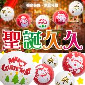迪克久久球 聖誕久久吊飾組DIY (超耐久)