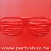 紅-百頁窗眼鏡[T5]