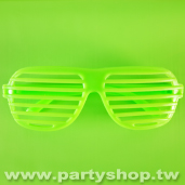 果綠-百頁窗眼鏡[T5]