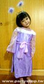 粉 紫羽毛公主裝