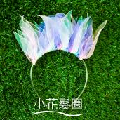 小花髮圈[T6]