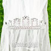 新娘紗頭飾[T6]