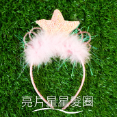 亮片星星髮圈[T12]