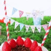 生日 蛋糕插旗串[T10]