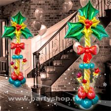 耶誕葉氣球柱/2柱