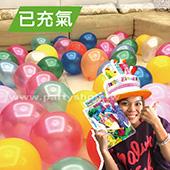 氣球繽紛樂-已充氣25顆