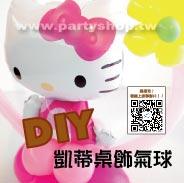 DIY凱蒂桌飾-DIY教學包[T5]