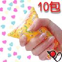 Bo bo包 /10入
